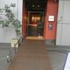 子連れでお出掛け@表参道 レストラン「CAY~カイ~」でゆったり個室ランチ♪