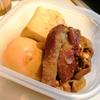 【1食180円】ラムスペアリブ魯肉飯の簡単レシピ