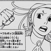 【ハンターハンター】:ヒンリギ、ザクロ、リンチは第3層へ モレナとの抗争勃発か