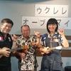 10/14(土)ウクレレオープンマイク in イオンモール川口店♪