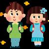 立川国際小 2022年小中高一貫校へ 適性検査問題、選抜方法、対策のポイント