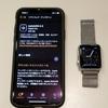 【Apple Watch】まだ初代を使っていますが何か?WatchOS 4.3にアップデートのメリットはあるのか?