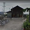 グーグルストリートビューで駅を見てみた 五能線 鶴泊駅