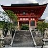 【京都】清水寺参拝・御朱印と音羽の滝の霊水【世界遺産】