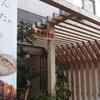 学芸大学の「BOLSO」でクロワッサン、カレーパン、カップパン(ツナマヨ)、あんぱん、クランベリーとくるみのライ麦パン。