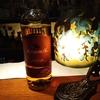 酒通信 フレンチウイスキー