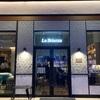 【ビブグルマン掲載店】六本木ヒルズの高級イタリアンレストラン「la Brianza」