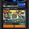 #モンスト 超獣神祭 40連 + 初心者応援パック 16.06.29