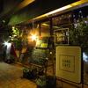 【オススメ5店】蒲田・大森・大田区(東京)にあるカフェが人気のお店