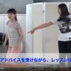 ハロコン、アンジュルム新メンバー、カントリー歴史 MC:相川茉穂・井上玲音【ハロ!ステ#179】