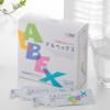 サンデー筋トレコラム⑩ 腸内環境を整える!アルベックスの力!!