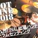熊本パルコ店【HOTLINE2018 九州ファイナルのドラムセッティングをご紹介します!】
