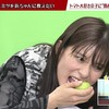 ごぶごぶ 2021年6月30日放送 雑感 芳根京子はかわいかった、それでいいじゃないか。
