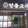 ソウルは、日本から西なのか、それとも北西なのか。