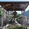 可部線:沿線-可部の明神社