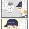 4コマ漫画「クレープ」