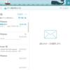 Office365 Outlookでの優先受信トレイについて