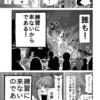 3/24 萩原 宮ケ瀬ツーリング