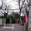 ★秩父今宮神社(埼玉県秩父市)