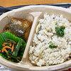【冷凍食品】オーマイ ~あさりご飯とさばの味噌煮~