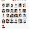 【東京】Developers Boost~U30エンジニアの登竜門~で登壇してきました!
