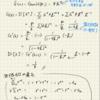 【統計検定準一級】統計学実践ワークブックの問題をゆるゆると解く#10