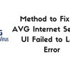 Method to Fix the AVG Internet Security UI Failed to Load Error