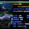 【MH4】「ギルドクエスト・クシャルダオラ Lv100」をハンマーソロでクリアしました!(オトモもいるよ!)