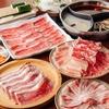 【オススメ5店】川崎・鶴見(神奈川)にある火鍋が人気のお店