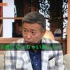 【世代交代が迫る小倉智昭 70歳】