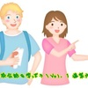 【イベント告知】実用英会話を学ぼう!Vol. 1 道案内編