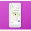 Googleマップアプリで、お気に入りの場所のリスト作成・シェア機能が追加