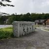 大台ケ原 -夏の終わりに、空中回廊を巡る- (day1)
