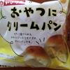 糖質オフの食事 #002 糖質量43g以下のパンでダイエットおやつ!