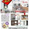 多の津住宅団地|福岡市 東区 マンション 情報