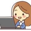 タイピング練習で役に立つ「〇〇〇法」とは?