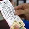 アメリカの宝くじ「パワーボール」の当選は3枚!1人当たり600億円の当選金の行方は?
