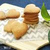 ホットケーキミックスで作る 簡単 クッキーの 作り方 レシピあり♪