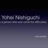 Language School/プレゼンテーション〜Yohei Nishiguchi〜