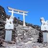 いよいよ富士山山頂へ向かうとき<須走ルート:本7合目→頂上>