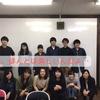 【ウソ?ホント!】第2回TABIPPO名古屋スタッフミーティングをしました!
