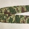 旧ローデシアの軍服 陸軍迷彩トラウザースとは? 0108  Rhodesia