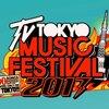 テレ東 音楽祭2017 6/28 感想まとめ