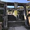 【長崎県長崎市】西山神社