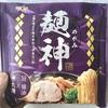 【もはや新ジャンル】明星の袋麺「麺神(めがみ)神太麺 × 旨 醤油」をレビューしてみたんや
