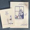 土屋鞄製造所から「2019年クリスマスBook」届いた!〜今年のテーマは「PASS THE SMILE」〜