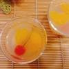 【糖質20%オフ!】夏休みに子どもと一緒に作りたい。エリスリトール de フルーツポンチゼリー