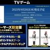 【PS4/NS】月姫 -A piece of blue glass moon- 初回限定版【特典:シエル先輩カレーセット】