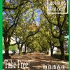 四日市ジャズジャーナル5月号 Yokkaichi Jazz Journal vol.9