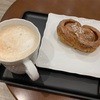 タリーズのコンセプトショップ、Tulley's Coffee&Teaでまったり【銀座】